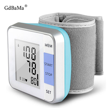 1 PCS Heart Beat Test Smart Rate Monitor Digital Display Bracelet Healyh Care Wrist Blood Pressure for