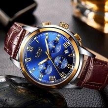 LIGE reloj de oro para hombre, de cuarzo, de negocios, militar, de cuero, resistente al agua, Masculino