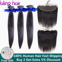 bling hair Peruvian Straight Hair Weave Bundles with Frontal Remy Human Hair Extension & 13*4 Lace Frontal Closure Natural Color