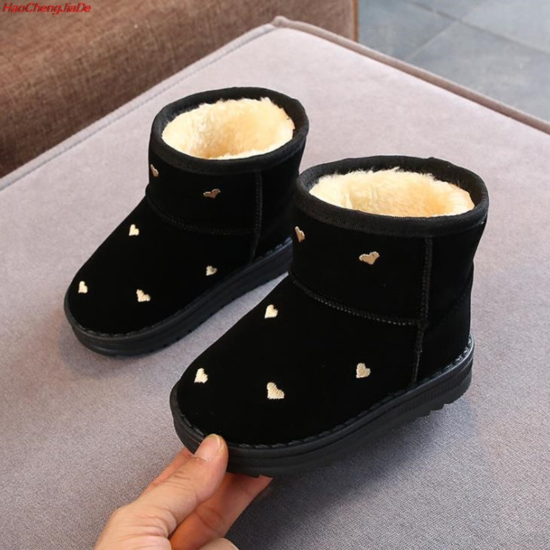 New Arrival Lovely Winter Shoes For Girls Plush Toddler Boy Boots Kids Keeping Warm Baby Snow Boots Children Shoes