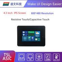 DWIN – Module tactile UART TFT de 4.3 pouces, qualité commerciale, écran 800x480 IPS, Interface 232/485, affichage HMI