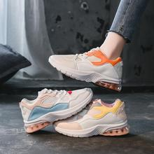 CINESSD Mesh Casual Shoes Women's Fashion Spring 2020 Chunky Sneakers Women Trend Ladies Platform Shallow