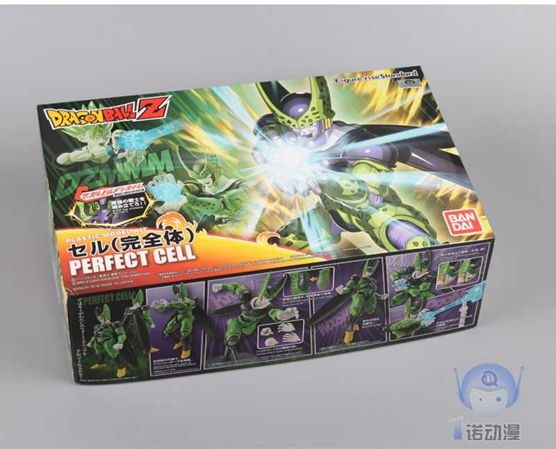 Bandai modelo dragon ball slu saru seru corpo completo pvcassembled modelo figura brinquedos figurais bonecas brinquedos