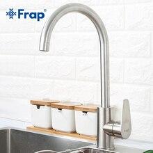 Frap 304 кран из нержавеющей стали с одной ручкой и одним отверстием для кухни, смеситель для раковины, кухонный кран, современный кран для горячей и холодной воды F4048