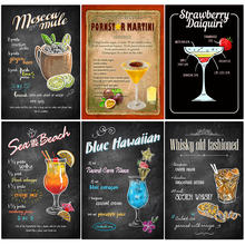 Pornstar-Póster de Metal Martini, Moda Antigua de Whisky, mula de Moscú, cóctel, Vintage, señales de estaño para Pub, Bar, pared, plato de arte, decoración del hogar N351