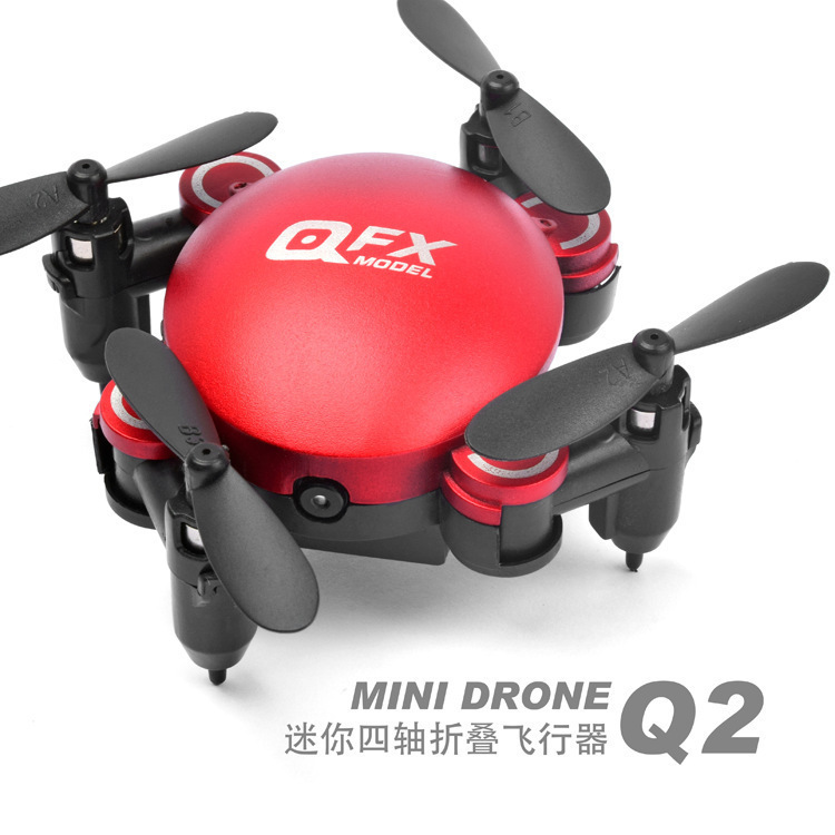 New Style Folding Quadcopter Mini Unmanned Aerial Vehicle Aerial Photography Four-axis Small Remote Control Aircraft CHILDREN'S