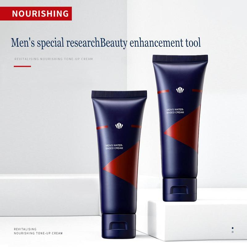 New Men's BB Cream Revitalising Nourishing Tone Up Cream Lazy Concealer Handsome Artifact Face Care Tool