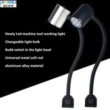 Светодиодный токарный станок рабочий свет 24 В/220 В свет машины сильный магнит супер яркое освещение настольная лампа В индустриальном стиле мастерская CNC лампочка для машинки