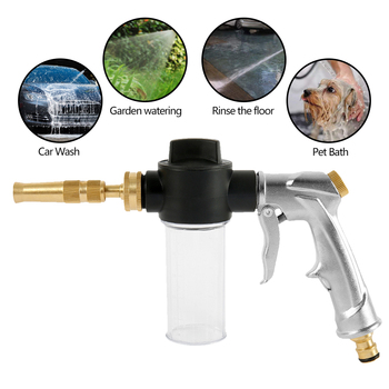 цена на Car Wash Water Gun Auto Foam Cleaning Guns High Pressure Home Garden Wash Foam Gun Truck Cleaning Nozzle Spray