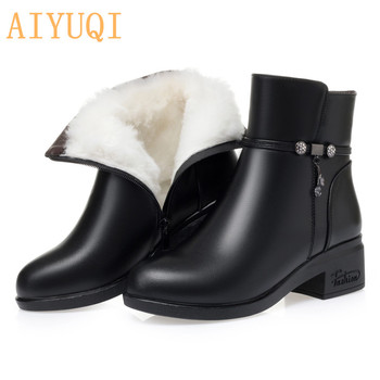 AIYUQI Women Winter Shoes Boots 2020 New Genuine Leather Ladies Short Boots Fashion Wool Lining Large Size Ankle Boots Women aiyuqi winter ankle boots women 2020 new high heels women boots genuine leather wool fashion platform female office boots