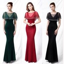 Женское вечернее платье без рукавов xucthhc с глубоким v образным