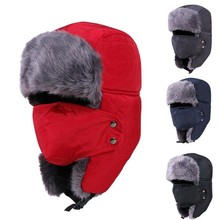 Hat Baseball-Cap Ear-Flaps Russian-Fur-Hat Warm Winter Windproof Outdoor Detachable Face-Cover