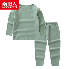 NANJIREN Kids Pajamas Kids polyester Warm Solid Color Sleepwear Nightshirt Set Baby Clothes Pajama Sets Children's Pajamas