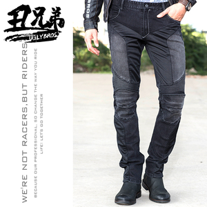 Image 2 - Uglybrosฤดูใบไม้ร่วงฤดูหนาวกางเกงยีนส์รถจักรยานยนต์กางเกงป้องกันเกียร์กลางแจ้งขี่สำหรับการเดินทางกางเกงมอเตอร์ไซด์Motocross Motoกางเกง