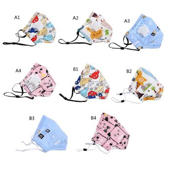 1 Set Kid Mouth Mask+5Pcs Replaceable Filters Cartoon Mask PM2.5 Activated Carbon Dustproof Washable Face Mask for Child
