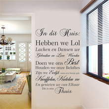 Dutch House Quote Wall Decals Home Family Rules Vinyl Stickers In this House Saying Wall Art Poster Living Room Decor подушка dutch decor