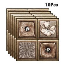 10 個の古典的なパターン 3D壁ステッカーdiyリムーバブルタイル自己粘着防水キッチン浴室の家の装飾ウォール ステッカー