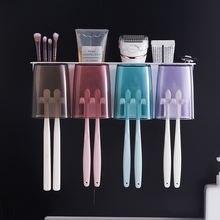 Бытовая вешалка для зубных щёток и пасты в ванную комнату