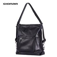 GIONAR винтажная Мягкая натуральная коровья кожа сумка для женщин Большая Прочная Сумка Хобо двойного назначения