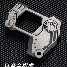 Fist-Sleeve Ring Weapon Finger Tiger Self-Defense Titanium-Alloy Metal EDC Clasp