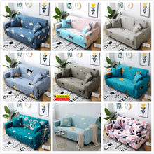 Sofa Cushion Elastic Cover 1/2/3/4 Seater Couch Covers High Quality