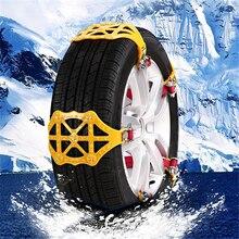 52*2,5 см Универсальная автомобильная утолщенная зимняя снежная шина противоскользящая носимая цепь 36,5*89 см для автомобилей, внедорожников, внедорожников