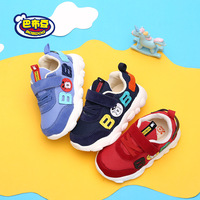 Spring and Autumn New Baby Girl Shoes 1 3 Years Old Baby Sports Shoes Mesh Male Toddler Shoes