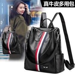 2019 Летний Новый стильный рюкзак женская сумка из натуральной кожи маленький рюкзак с монстром многофункциональная тканевая сумка для подг...