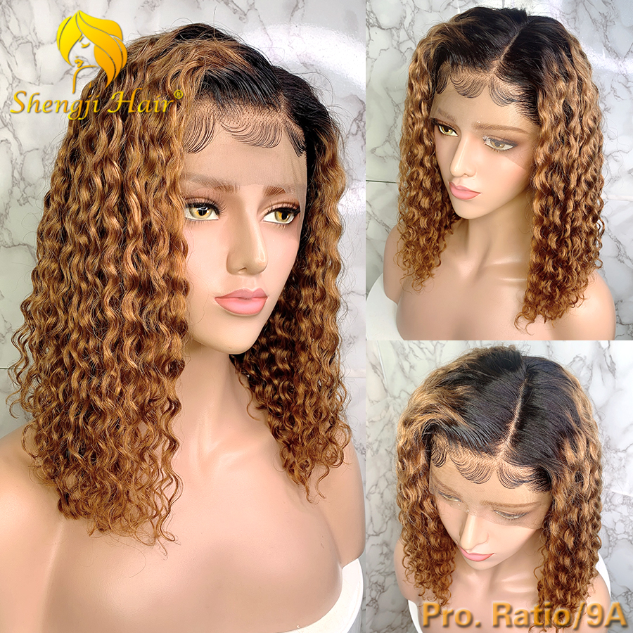 T1b/8 Short Bob Lace Front Human Hair Wigs For Black Women Shengji Remy Hair Wig Ombre Water Wave 13x6 Brazilian Lace Front Wig