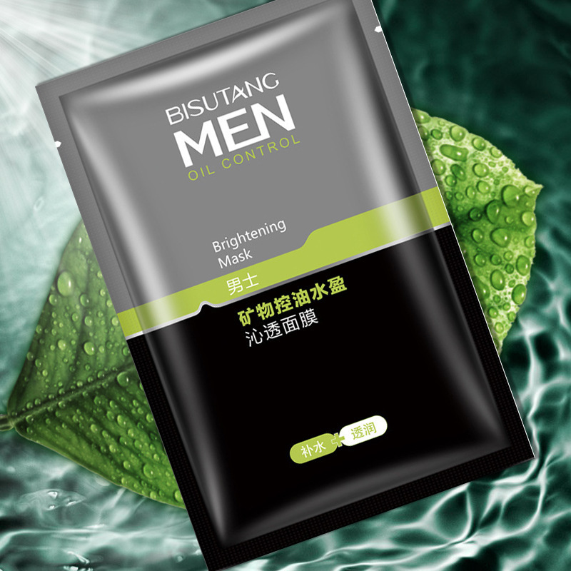 Mineral Oil Control Men Mask, Skin Care, Oil Control, Clean, Shrink Pores, Moisturizing Products Face Mask Skin Care Men