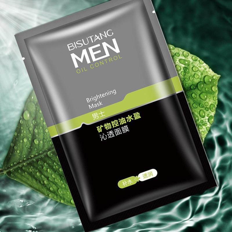 Mineral Oil Control Men Mask, Skin Care, Oil Control, Clean, Shrink Pores, Moisturizing Products Face Mask Skin Care Men