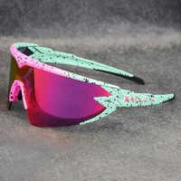 Gafas de sol polarizadas para Ciclismo MTB lentes para Ciclismo bicicleta UV400 gafas de Ciclismo gafas Oculos Ciclismo gafas de carretera Ciclismo