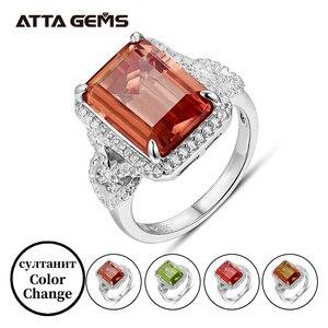 Классическое женское кольцо с зултанитом, из стерлингового серебра 7,4 карат, с восьмиугольной огранкой