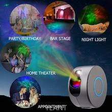 Galaxy Projector Starry Night Light Fancy For Bedroom Decor Night Lamp Novelty Lighting Star Projector Galaxy Lamp Sky Light