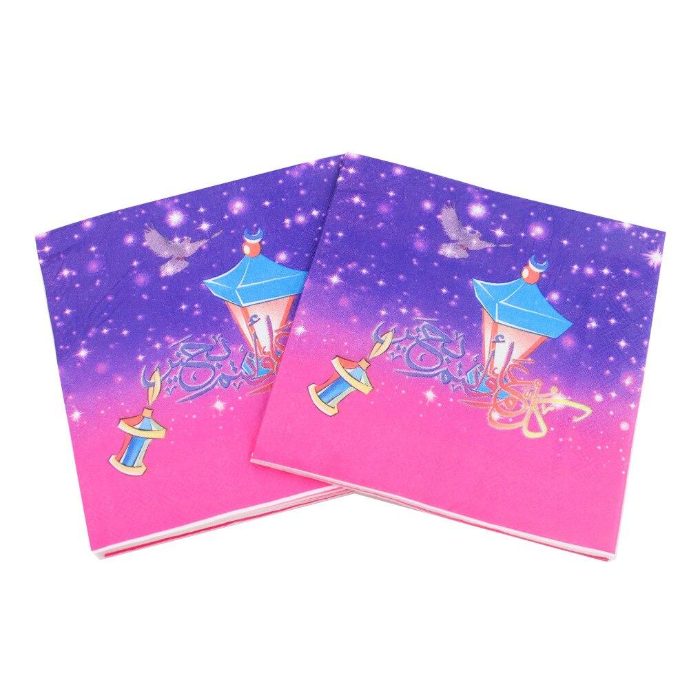 [] Arab Ramadan Napkin Color Printing Kleenex Pink Lamp Muslim Islam