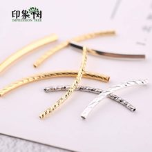 1pcs Long Copper Curved Tube Beads Connectors Brass Spacer Necklace Bracelet Charm Beads With Fillagree Jewelry Making 27081(China)