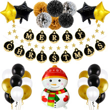 18pcs Party Balloons Christmas Latex Balloons Helium Balloon Inflatable Wedding Decorations Air Balls for Happy Wedding цена