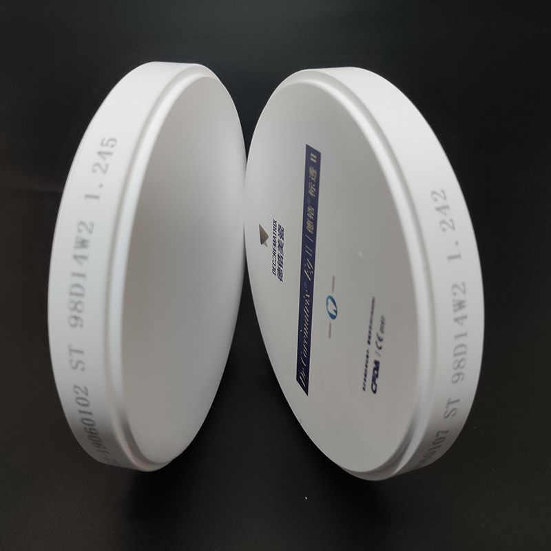 1 יח'\חבילה שיניים Zirconia בלוק ST OD98X14mm פתוח מערכת Weiland CAD CAM Zirconia בלוק קרמיקה חומרים תותבות