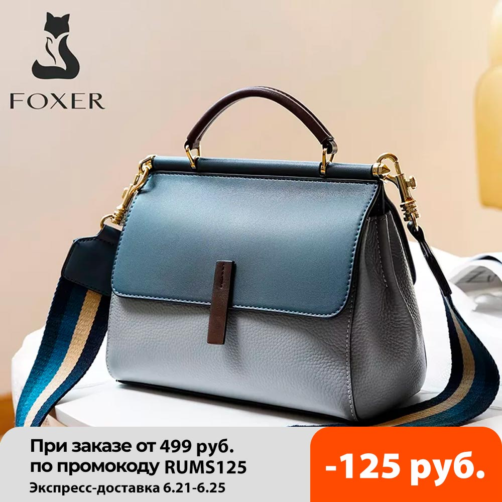 FOXER Lady's Crossbody Bags Genuine Lether Handbag Fall Winter Bag Large Capacity Office Women Tote Commuter Style Shoulder Bag