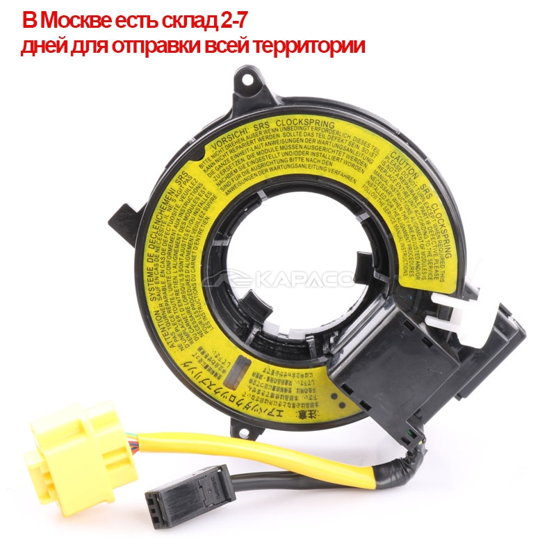 8619A018 Cable Assy OEM 8619-A018 For 2004-2013 Eclipse Mitsubishi Lancer Outlander