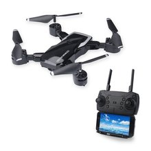LF609 2.4G Wifi FPV RC Drone with camera 0.3MP/2.0MP Brushless Quadcopter RTF Foldable 3D Flip Hold Headles dropshipping