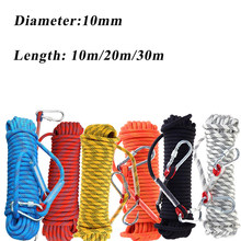 10mm 10/20/30m Climbing Rope Hook High Strength Emergency Safety Hiking Rope Lifeline Rescue Rope Outdoor Survival Tool
