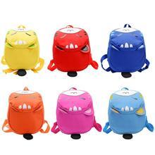 Милый детский нейлоновый рюкзак в детский сад Наплечная школьная сумка
