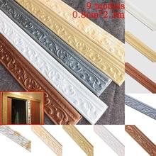 Waterproof Self-Adhesive 3D Skirting Wall Stickers TV Background Wall Border Edge Strip Foam Waist Line Carved Wallpaper Sticker