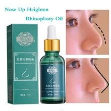 Носом на толстой ринопластика масло коллагеновое укрепление увлажняющий носовой кости, чистый натуральный уход за носом тонкий меньше нос...
