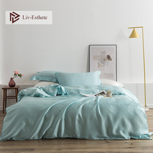 Liv-Esthete Luxury New 100% Silk Bedding Set Silky Healthy Skin Duvet Cover Flat Sheet Double Bed For Womom Man Sleeping