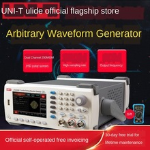 Function signal generator signal source arbitrary waveform generator frequency meter square wave pulse signal source