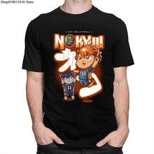 Классическая кавайная футболка haikyuu с изображением кота для