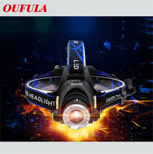 Oufula outside t6 мощный светильник Индукционная рыболовная