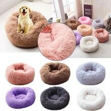 Совершенно новая удобная кровать для питомца, собаки, кошки, удобная кровать для собаки, Пончик, круглая обнимашка, ультра мягкое моющееся собачье теплое спальное гнездо